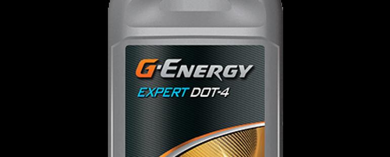 G-ENERGY EXPERT DOT-4